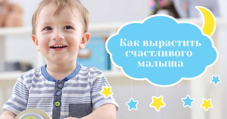 Happy little kid smiling Facebook AD – шаблон для дизайна