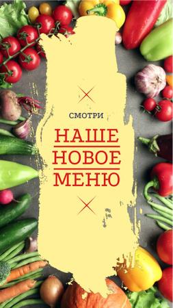 New Vegetarian menu Offer Instagram Video Story – шаблон для дизайна