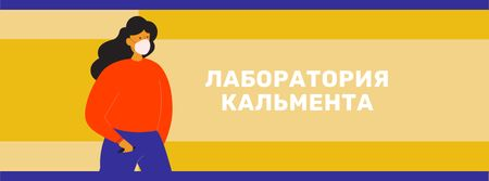 Lab ad with Woman wearing mask Facebook cover – шаблон для дизайна