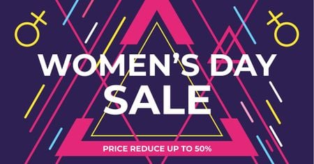 Women's day sale on bright pattern Facebook ADデザインテンプレート