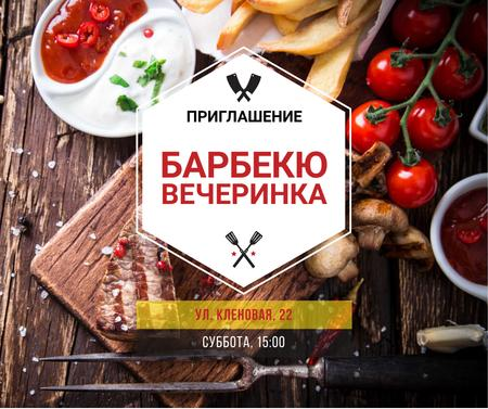 BBQ Party Invitation with Grilled Steak Facebook – шаблон для дизайна