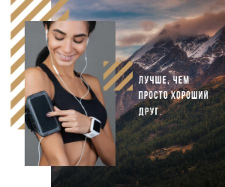Runner Using Smartphone on Mountains View Medium Rectangle – шаблон для дизайна