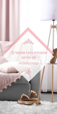 Furniture design collections poster Graphic – шаблон для дизайна