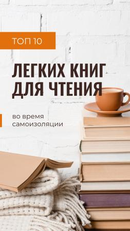 Stack of Books with cup of Coffee and Plaid Instagram Story – шаблон для дизайна