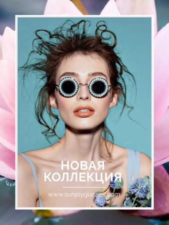 Spring Collection with Beautiful Girl in Sunglasses Poster US – шаблон для дизайна
