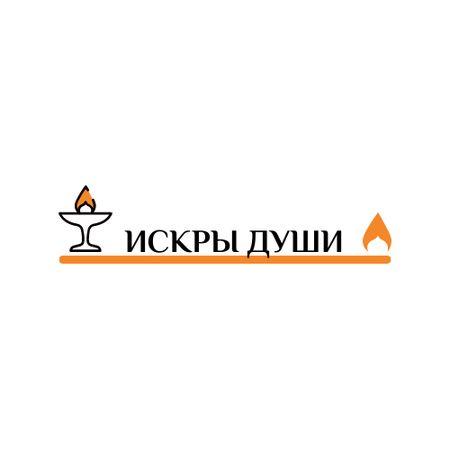 Religious Icon Glowing Flame Logo – шаблон для дизайна