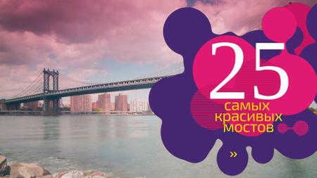 New York City Bridge View Full HD video – шаблон для дизайна