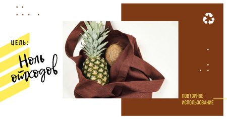 Zero Waste Concept Pineapple and Coconut in Textile Bag Facebook AD – шаблон для дизайна