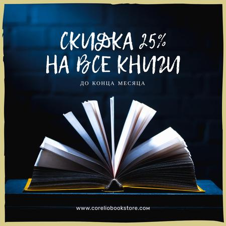 Reading Quote Open Book Pages Instagram AD – шаблон для дизайна