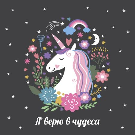 Unicorn in Flowers Frame Animated Post – шаблон для дизайна