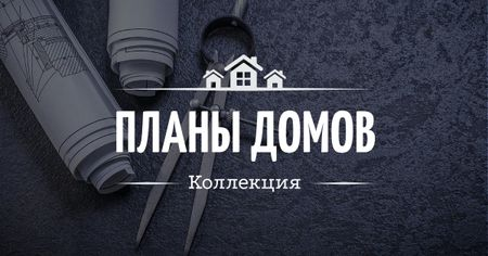 House plans collection with blueprints Facebook AD – шаблон для дизайна