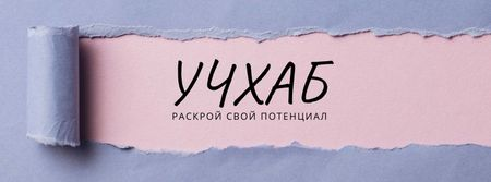 Educational Services Offer Torn Paper in Blue Facebook cover – шаблон для дизайна