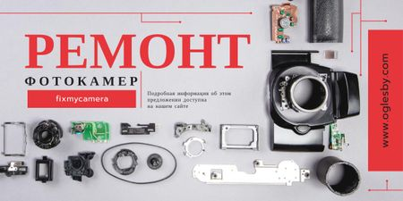 Camera Service Ad Details and Parts Image – шаблон для дизайна
