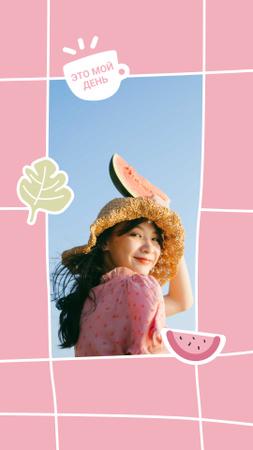 Mental Health Inspiration with Girl holding Watermelon Instagram Story – шаблон для дизайна