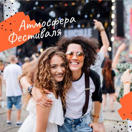 Cheerful People at Festival Instagram – шаблон для дизайна