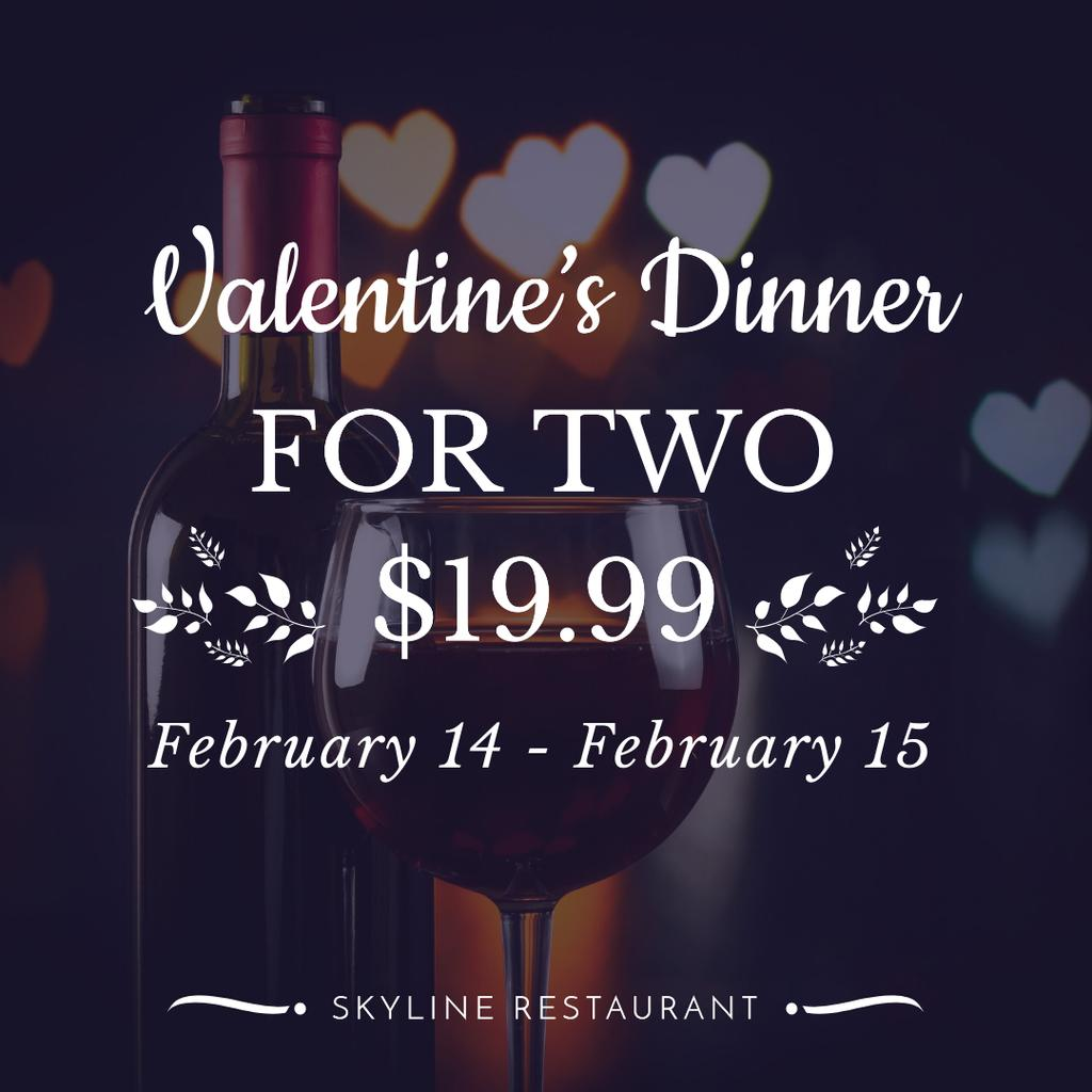 Valentine's Day Dinner with Red Wine Instagram ADデザインテンプレート
