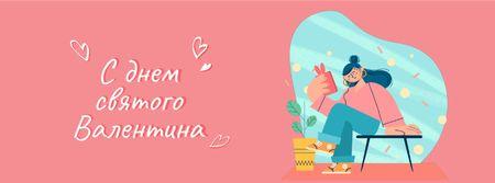 Girl receiving Valentine's Day message Facebook Video cover – шаблон для дизайна