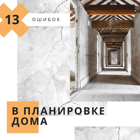 Empty old building corridor  Instagram – шаблон для дизайна