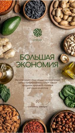 Natural Organic products and vegetables Offer Instagram Story – шаблон для дизайна
