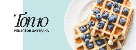 Breakfast Recipe Ad with Tasty Waffle Facebook cover – шаблон для дизайна