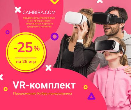 Cyber Monday Sale Family in VR Glasses Facebook – шаблон для дизайна