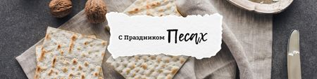 Passover Greeting with Matzo and Nuts VK Community Cover Modelo de Design
