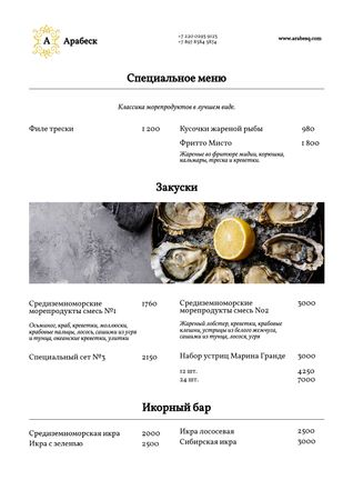 Seafood Restaurant Promotion with Oysters and Lemon Menu – шаблон для дизайна