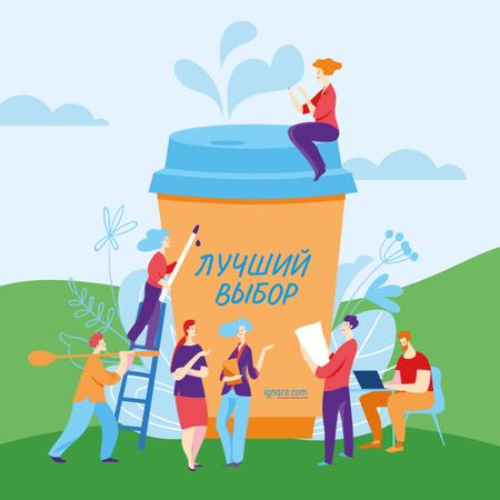Team working by Coffee cup Instagram AD – шаблон для дизайна