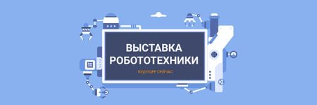 Robotics Exhibition Ad with Automated Production Line Email header – шаблон для дизайна
