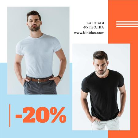 Clothes Sale Man Wearing Basic T-shirt Instagram AD – шаблон для дизайна