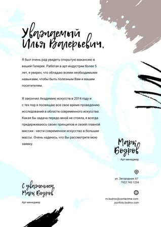 Professional designer motivation letter Letterhead – шаблон для дизайна