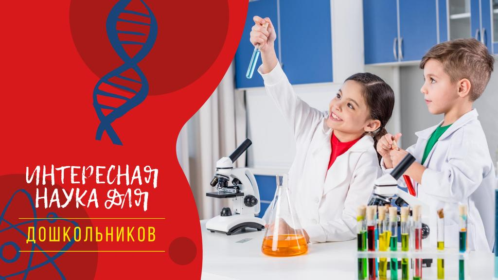 Science Education Kids in Laboratory Youtube Thumbnail – шаблон для дизайна