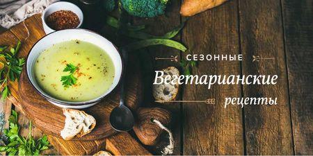 Seasonal vegetarian recipes with soup Twitter – шаблон для дизайна
