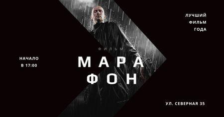 Marathon Movie with Actor under Rain Facebook AD – шаблон для дизайна