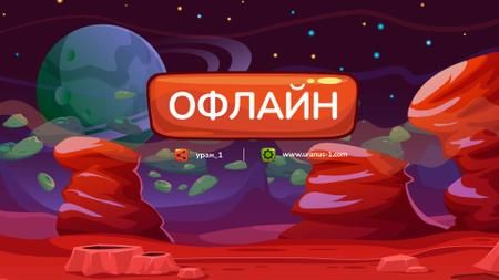 Red Planet in Magic Space Twitch Offline Banner – шаблон для дизайна