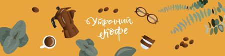 Modèle de visuel Morning Coffee illustration on yellow - VK Community Cover
