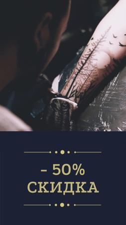 Tattoo Studio Ad Man Getting Tattoo  Instagram Video Story – шаблон для дизайна
