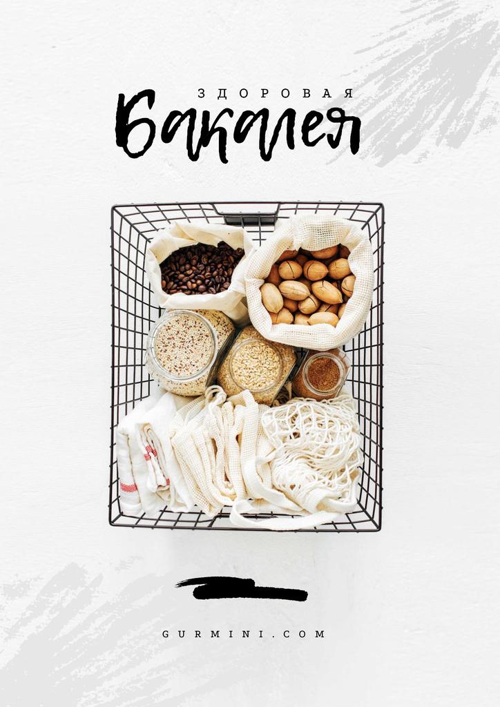 Healthy Grocery in Shopping Basket Poster – шаблон для дизайна