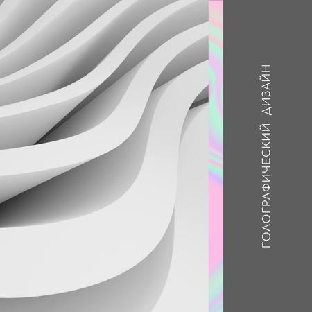 Design Studio ad on futuristic wavy structure Instagram – шаблон для дизайна
