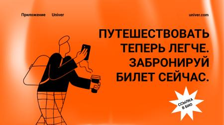 Booking Service ad with Man holding coffee and phone Full HD video – шаблон для дизайна