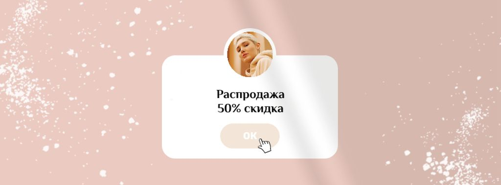 Sale Offer with Stylish Young Woman Facebook Video cover – шаблон для дизайна