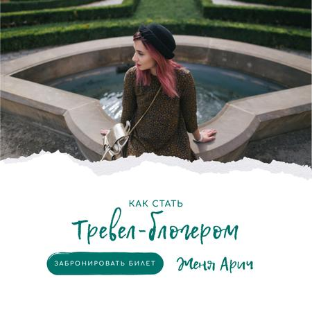 Travel Blog Promotion Woman in Scenic Park Instagram – шаблон для дизайна