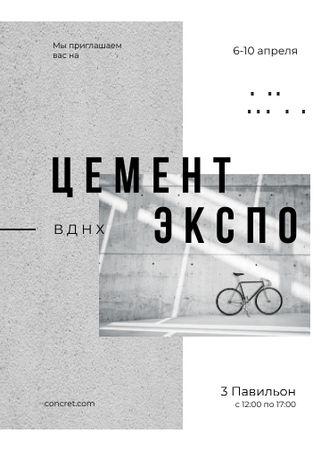 Bicycle by concrete wall Invitation – шаблон для дизайна
