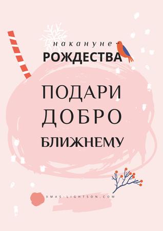Christmas Concert announcement with Bird Poster – шаблон для дизайна