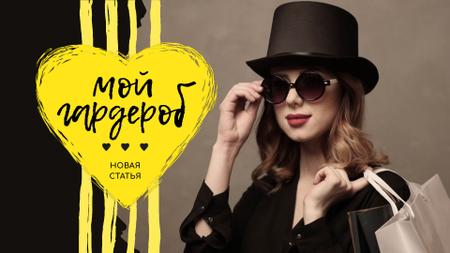 Fashion Blog Ad Woman in Sunglasses and Hat Full HD video – шаблон для дизайна