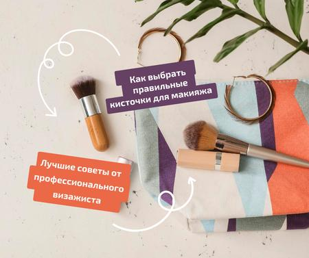 Makeup Tips with cosmetics and brushes Facebook – шаблон для дизайна