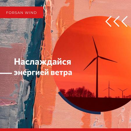 Wind Turbines Farm in Red Instagram AD – шаблон для дизайна