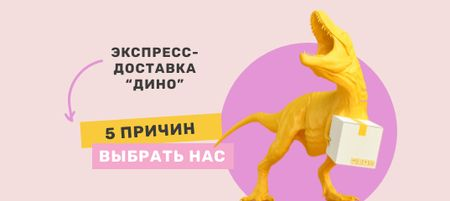 Dino for Delivery Services ad VK Post with Button – шаблон для дизайна