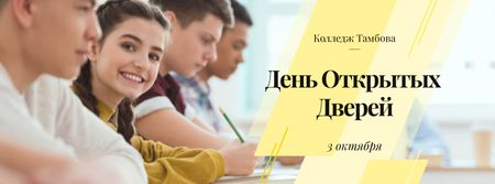 Free day and open house in College Facebook cover – шаблон для дизайна