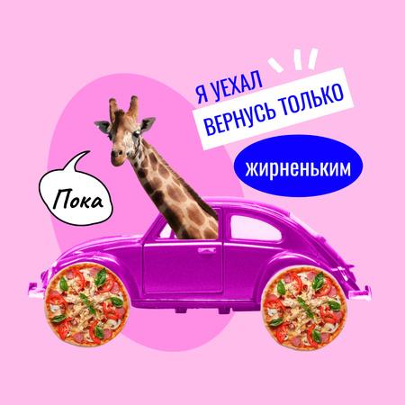 Funny Giraffe in Bright Retro Car Instagram – шаблон для дизайна
